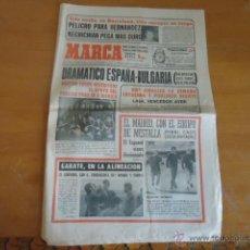 Coleccionismo deportivo: ANTIGUO DIARIO MARCA - FUTBOL Y DEPORTES - BOXEO TOROS TENIS - REAL MADRID FC BARCELONA ETC 1958. Lote 40222170