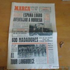 Coleccionismo deportivo: ANTIGUO DIARIO MARCA - FUTBOL Y DEPORTES - BOXEO TOROS TENIS - REAL MADRID FC BARCELONA ETC 1958. Lote 40222328