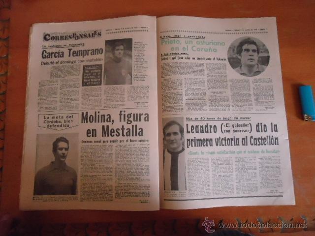 Coleccionismo deportivo: antiguo diario marca - futbol y deportes - boxeo toros tenis - real madrid fc barcelona etc 1972 - Foto 9 - 40220372