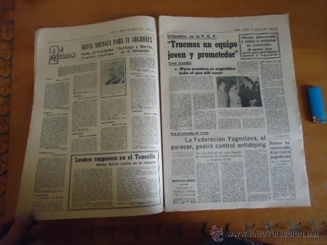 Coleccionismo deportivo: antiguo diario marca - futbol y deportes - boxeo toros tenis - real madrid fc barcelona etc 1972 - Foto 12 - 40220372