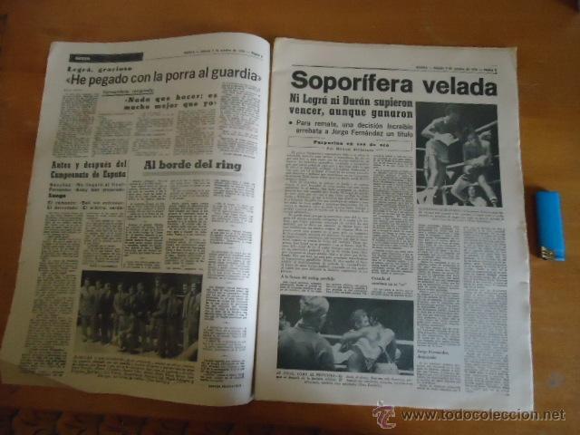Coleccionismo deportivo: antiguo diario marca - futbol y deportes - boxeo toros tenis - real madrid fc barcelona etc 1972 - Foto 17 - 40220372
