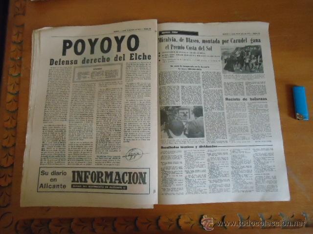 Coleccionismo deportivo: antiguo diario marca - futbol y deportes - boxeo toros tenis - real madrid fc barcelona etc 1973 - Foto 9 - 40220567