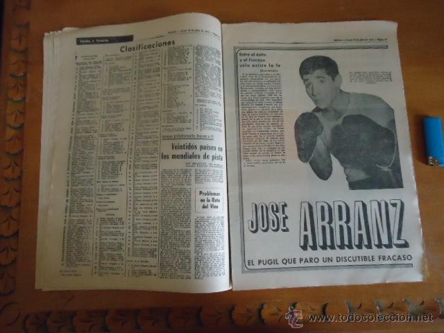 Coleccionismo deportivo: antiguo diario marca - futbol y deportes - boxeo toros tenis - real madrid fc barcelona etc 1973 - Foto 12 - 40220567
