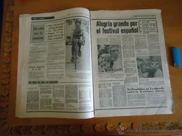 Coleccionismo deportivo: antiguo diario marca - futbol y deportes - boxeo toros tenis - real madrid fc barcelona etc 1973 - Foto 13 - 40220567