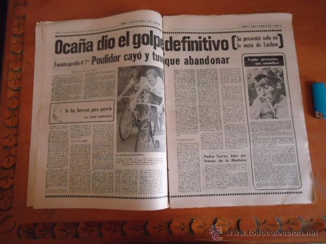 Coleccionismo deportivo: antiguo diario marca - futbol y deportes - boxeo toros tenis - real madrid fc barcelona etc 1973 - Foto 14 - 40220567