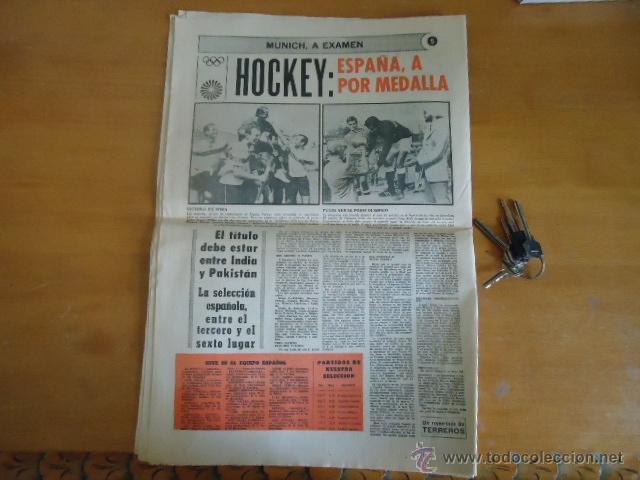 Coleccionismo deportivo: antiguo diario marca - futbol y deportes - boxeo toros tenis - real madrid fc barcelona etc 1958 - Foto 2 - 40222289