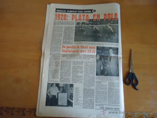 Coleccionismo deportivo: antiguo diario marca - futbol y deportes - boxeo toros tenis - real madrid fc barcelona etc 1958 - Foto 2 - 40222304