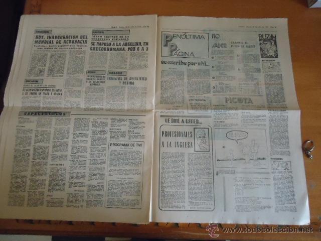 Coleccionismo deportivo: antiguo diario marca - futbol y deportes - boxeo toros tenis - real madrid fc barcelona etc 1958 - Foto 3 - 40222328