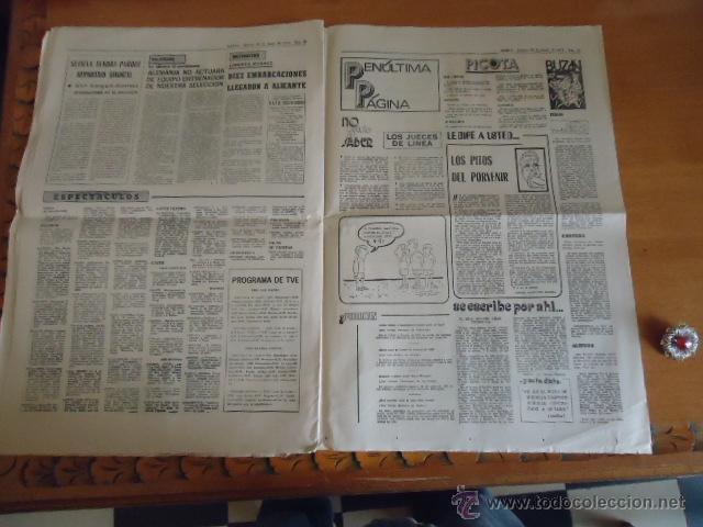 Coleccionismo deportivo: antiguo diario marca - futbol y deportes - boxeo toros tenis - real madrid fc barcelona etc 1958 - Foto 3 - 40222387