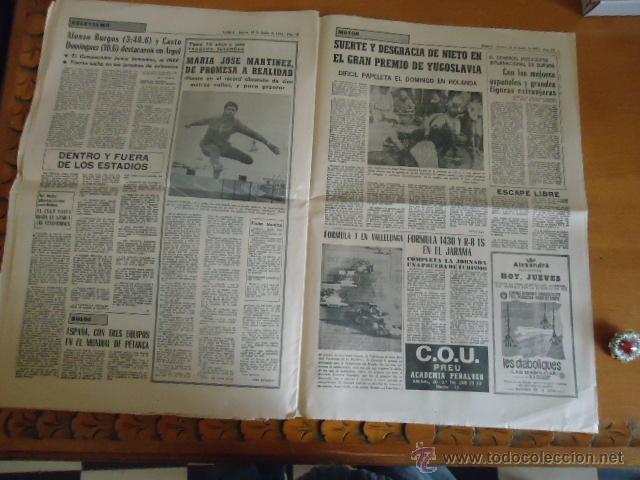 Coleccionismo deportivo: antiguo diario marca - futbol y deportes - boxeo toros tenis - real madrid fc barcelona etc 1958 - Foto 4 - 40222387