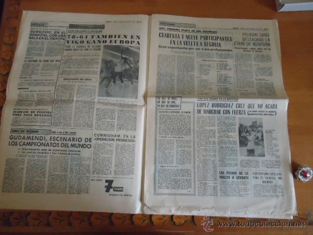 Coleccionismo deportivo: antiguo diario marca - futbol y deportes - boxeo toros tenis - real madrid fc barcelona etc 1958 - Foto 8 - 40222387