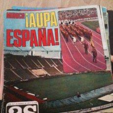 Coleccionismo deportivo: REVISTA PERIODICO AS COLOR Nº66 NUMERO 66 - SIN POSTER. Lote 40297392