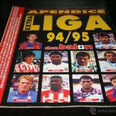 Coleccionismo deportivo: APENDICE EXTRA LIGA DON BALÓN TEMPORADA 94-95. Lote 40304760