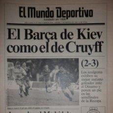 Collezionismo sportivo: MUNDO DEPORTIVO - DINAMO DE KIEV 2 · BARÇA 3 - EL BARÇA DE KIEV COMO EL DE CRUYFF - 7/3/1991. Lote 40310189