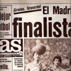 Coleccionismo deportivo: AS. DIARIO GRÁFICO DEPORTIVO. Nº 5421. 15 MARZO 1985. EL MADRID FINALISTA (BALONCESTO). Lote 40524273