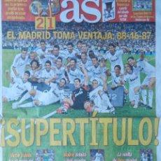 Coleccionismo deportivo: DIARIO AS REAL MADRID CAMPEON SUPERCOPA ESPAÑA 11/12 - CAMPEONES SUPER COPA 2012. Lote 118931942