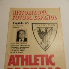 Coleccionismo deportivo: SUPLEMENTO ATHLETIC CLUB BILBAO - HISTORIA DEL FUTBOL ESPAÑOL - REVISTA DON BALON LIGA CAPITULO 2. Lote 40625399