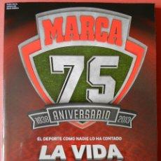 Coleccionismo deportivo: REVISTA MARCA EXTRA 75 ANIVERSARIO 1938 2013 - SUPLEMENTO ANUARIO ESPECIAL 75 AÑOS - LA VIDA EN ROJO. Lote 49246932