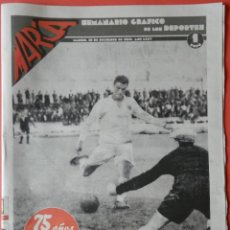 Coleccionismo deportivo: PORTADA MARCA EXTRA 75 ANIVERSARIO 1938 2013 - REPORTAJE ESPECIAL 30 AÑOS ESPAÑA - MALTA 12-1. Lote 40655073