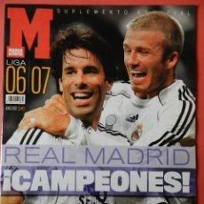 Coleccionismo deportivo: REVISTA SUPLEMENTO ESPECIAL MARCA REAL MADRID CAMPEON DE LIGA 2006/2007 - FOTOS RESUMEN GRAN FORMATO. Lote 40656938