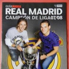 Coleccionismo deportivo: REVISTA SUPLEMENTO ESPECIAL MARCA REAL MADRID CAMPEON DE LIGA 2007/2008 - FOTOS RESUMEN GRAN FORMATO. Lote 130230556