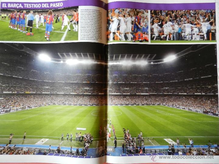 Coleccionismo deportivo: REVISTA SUPLEMENTO ESPECIAL MARCA REAL MADRID CAMPEON DE LIGA 2007/2008 - FOTOS RESUMEN GRAN FORMATO - Foto 6 - 130230556