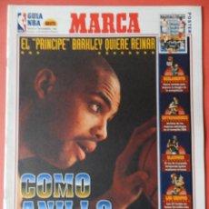 Coleccionismo deportivo: REVISTA SUPLEMENTO ESPECIAL MARCA NBA 94/95 BALONCESTO - EXTRA GUIA BASKET 1994/1995 POSTER. Lote 40657417