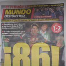 Coleccionismo deportivo: MUNDO DEPORTIVO - MESSI SUPERA 40 AÑOS DESPUÉS EL RECORD DE GERD MÜLLER - 86 GOLES - 10/12/12. Lote 40706749