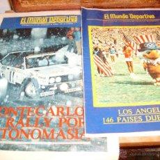 Coleccionismo deportivo: LOTE 2 SUPLEMENTOS- EL MUNDO DEPORTIVO- AÑO 1983.. Lote 40720589