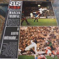 Colecionismo desportivo: AS COLOR Nº:185(3-12-74)-R.MADRID-ELCHE Y PELÉ SE RETIRA EN EL SANTOS C.F.-FOTOS. Lote 40847756
