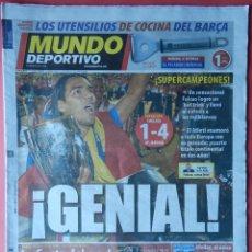 Coleccionismo deportivo: DIARIO MUNDO DEPORTIVO - ATLETICO DE MADRID CAMPEON SUPERCOPA EUROPA 2012 - ATLETI CHELSEA 11/12. Lote 40973531