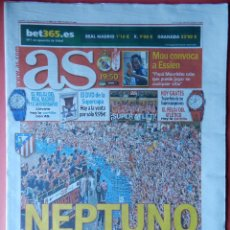 Coleccionismo deportivo: DIARIO AS - CELEBRACION ATLETICO DE MADRID CAMPEON SUPERCOPA EUROPA 2012 - ATLETI CHELSEA 11/12. Lote 40973670