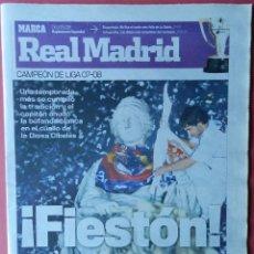 Coleccionismo deportivo: SUPLEMENTO DIARIO MARCA REAL MADRID CAMPEON LIGA 07/08 - CELEBRACION TITULO ALIRON FUTBOL 2007/2008. Lote 40975738
