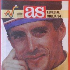 Coleccionismo deportivo: REVISTA SUPLEMENTO ESPECIAL AS GUIA VUELTA CICLISTA ESPAÑA 1994 - EXTRA CICLISMO PERICO 94. Lote 40976066