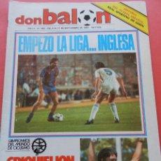 Coleccionismo deportivo: DON BALON 1984 VEGA ARANGO SPORTING-AGUSTIN REAL MADRID-CAMPEONATO DEL MUNDO CICLISMO-MURCIA 84/85. Lote 41124629