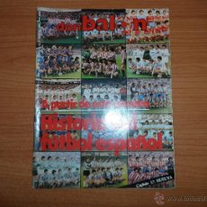 Coleccionismo deportivo: DON BALON Nº 434 1984 COLOR ZUBIZARRETA ATHLETIC BILBAO RECREATIVO HUELVA FASCICULO Y POSTER. Lote 41188897
