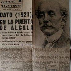Coleccionismo deportivo: ARTICULO DE PRENSA ORIGINAL DE 1974. DATO, EN LA PUERTA DE ALCALA. EDUARDO DATO. Lote 41275239
