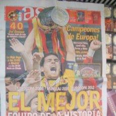 Coleccionismo deportivo: DIARIO AS Nº 15.032. 2 DE JULIO DE 2012. ESPAÑA CAMPEONA DE EUROPA (4-0 A ITALIA). Lote 42059852