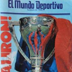 Coleccionismo deportivo: DIARIO MUNDO DEPORTIVO FC BARCELONA CAMPEON LIGA 84/85 - ESPECIAL ALIRON BARÇA TEMPORADA 1984/1985. Lote 42193282