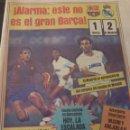 Coleccionismo deportivo: DIARIO SPORT Nº:1413(23-10-83)LIGA BARÇA 1 REAL MADRID 2-FOTOS . Lote 42233363