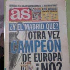 Coleccionismo deportivo: DIARIO PERIÓDICO AS , 20 DE MAYO DE 1998, PREVIA FINAL CHAMPIONS LA SÉPTIMA, REAL MADRID JUVENTUS. Lote 42572660