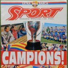 Coleccionismo deportivo: EXTRA DIARIO SPORT BARÇA CAMPEON LIGA 1990/1991 - FC BARCELONA CAMPIONS 90-91 SUPLEMENTO ESPECIAL. Lote 42596396
