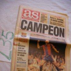 Coleccionismo deportivo: ANTIGUO PERIODICO AS - CAMPEON - ENVIO GRATIS A ESPAÑA . Lote 42869572