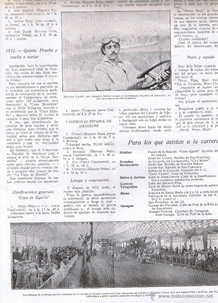 Coleccionismo deportivo: LA JORNADA DEPORTIVA PRIMER Nº ESPECIAL GRAN PREMIO PENYA RHIN 1921 - - Foto 2 - 43293569