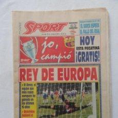 Coleccionismo deportivo: DIARIO SPORT. SABADO 23 DE MAYO DE 1992. Nº 4498.. Lote 43349658
