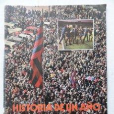Coleccionismo deportivo: MUNDO DEPORTIVO. ESPECIAL 69 ANIVERSARIO. FEBRERO 1975.. Lote 43349856