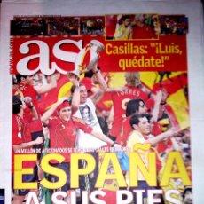 Coleccionismo deportivo: PERIODICO DIARIO AS CELEBRACION ESPAÑA CAMPEON EUROCOPA 2008. Lote 43563920
