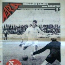 Coleccionismo deportivo: MARCA 75 ANIVERSARIO CRISTIANO RONALDO CUADERNILLO ESPECIAL. Lote 117299450