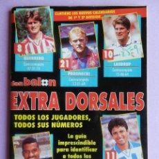 Coleccionismo deportivo: EXTRA DORSALES DON BALON PRIMERA DIVISION 95/96 - ESPECIAL BOLSILLO LIGA 1995/1996 FUTBOL. Lote 44342410