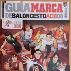 Coleccionismo deportivo: GUIA MARCA BASKET 07/08 REVISTA EXTRA BALONCESTO SUPLEMENTO ESPECIAL NBA ACB EUROLIGA FEB 2007/2008. Lote 44437705
